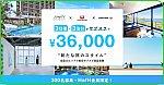 /japan-railway.com/wp-content/uploads/2021/07/image2-1-1.jpg