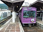 /stat.ameba.jp/user_images/20210424/14/s-limited-express/a1/9f/j/o0550041214931246481.jpg