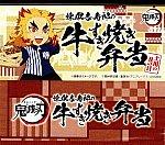 /stat.ameba.jp/user_images/20210728/05/gatimayah/01/ff/j/o0677060014978604672.jpg