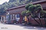 /stat.ameba.jp/user_images/20210723/09/hita8778799/13/84/j/o0650043514976151982.jpg
