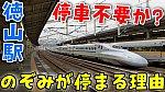/stat.ameba.jp/user_images/20210728/22/conan-coron/31/8c/j/o1080060714979007538.jpg