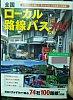 /stat.ameba.jp/user_images/20210727/21/shiginonishi/93/ed/j/o0579079314978481278.jpg