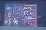 /stat.ameba.jp/user_images/20210728/23/tsuyama2001/5e/08/j/o2688179214979048448.jpg