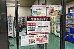 /stat.ameba.jp/user_images/20210727/18/kuha115410/cf/3c/j/o1080072014978406095.jpg