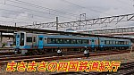/stat.ameba.jp/user_images/20210706/17/masatetu210/ab/8e/j/o1080060714968222730.jpg