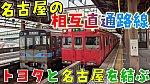 /stat.ameba.jp/user_images/20210729/11/conan-coron/d1/68/j/o1080060714979198127.jpg