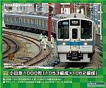 /yimg.orientalexpress.jp/wp-content/uploads/2021/07/30998_ad.jpg