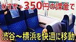 f:id:watakawa:20210728105536j:plain