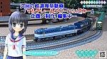 /blogimg.goo.ne.jp/user_image/18/7b/782629deac3d3da441412d49137b5fce.png