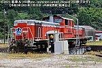 /stat.ameba.jp/user_images/20210729/19/nuaay67443/83/6b/j/o1773118214979386119.jpg