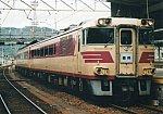 /stat.ameba.jp/user_images/20210729/22/superkaiji229/27/09/j/o0599042114979462533.jpg