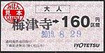 /stat.ameba.jp/user_images/20210729/01/suganuma-tenko/f5/47/j/o0364018614979072563.jpg