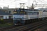 20210717尻手駅_EF652063号機-2