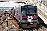 京成電鉄3000形 3025F-1 202107