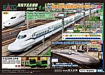 /stat.ameba.jp/user_images/20210730/11/pe7/79/27/j/o0807057914979630454.jpg