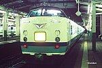 485系、上沼垂色の思い出・地平時代の新潟駅にて