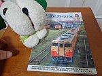 /stat.ameba.jp/user_images/20210731/16/nonki6423/94/96/j/o0640048014980202285.jpg