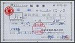 /stat.ameba.jp/user_images/20210730/23/suganuma-tenko/7b/97/j/o0700040314979937712.jpg