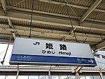 /stat.ameba.jp/user_images/20210801/08/g152/38/31/j/o1080081014980522371.jpg