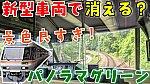 /stat.ameba.jp/user_images/20210801/13/conan-coron/08/5c/j/o1080060714980634820.jpg