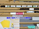 /blogimg.goo.ne.jp/user_image/2a/e0/12f6e769e15c5ff54ed00cdae699c441.png