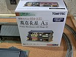 /stat.ameba.jp/user_images/20210801/20/superhakuto7000hot/5c/79/j/o2048153614980856359.jpg