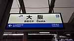 /stat.ameba.jp/user_images/20210802/06/sanseikun/67/2d/j/o1080060714981006890.jpg