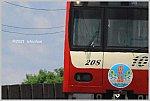 /stat.ameba.jp/user_images/20210802/17/ishichan-5861/69/a8/j/o1020068714981254127.jpg