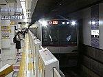 【ダイヤ改正で新設】東急5050系の副都心線 急行 所沢行き