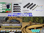 /blogimg.goo.ne.jp/user_image/19/ee/49f00c91700da70856d72c111eaa6c6b.png