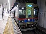 P1220633_京成上野_R
