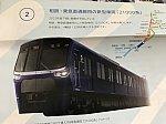 /stat.ameba.jp/user_images/20210803/06/westband2/52/2b/j/o0605045414981473681.jpg