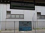 /stat.ameba.jp/user_images/20210802/20/frontier14/b7/e8/j/o0973073014981328751.jpg