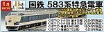 /yimg.orientalexpress.jp/wp-content/uploads/2021/07/98771_1.jpg