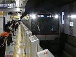 【ダイヤ改正で新設】東急5050系の副都心線 各駅停車 小手指行き
