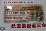 /stat.ameba.jp/user_images/20210803/20/mizukipapa20010919/b5/9c/j/o1080073114981791937.jpg