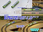 /blogimg.goo.ne.jp/user_image/61/5a/a9cd770e04e965bf18fdc25da11b3848.png