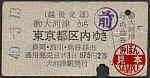 /stat.ameba.jp/user_images/20210710/03/suganuma-tenko/73/82/j/o0350018214969801162.jpg