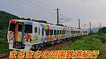 /stat.ameba.jp/user_images/20210720/18/masatetu210/a7/4f/j/o1080060714974955857.jpg