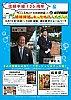 /stat.ameba.jp/user_images/20210804/13/type103/fe/8a/j/o0770108014982069670.jpg