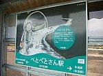 /stat.ameba.jp/user_images/20210728/12/penguin-suica/e2/d6/j/o0640048014978734150.jpg