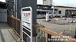 /stat.ameba.jp/user_images/20210804/06/skidousyokrel21842021/ba/36/j/o1080060714981932546.jpg