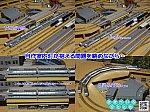 /blogimg.goo.ne.jp/user_image/2e/0b/4560d77bc883d6cc53a9e8229383b4bc.png