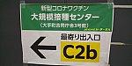 /stat.ameba.jp/user_images/20210804/20/kuzu2019/07/ad/j/o0800040014982223455.jpg