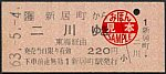 /stat.ameba.jp/user_images/20210627/15/suganuma-tenko/99/1f/j/o0347015514963735699.jpg