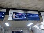 /stat.ameba.jp/user_images/20210804/18/sorairo01191827/2d/08/j/o1080081014982189467.jpg