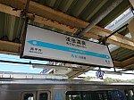 /stat.ameba.jp/user_images/20210803/23/frontier14/f9/79/j/o1012075914981868852.jpg