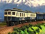 f:id:omocha_train:20210804182637j:plain