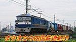 /stat.ameba.jp/user_images/20210720/19/masatetu210/60/89/j/o1080060714974966203.jpg