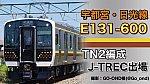 /train-fan.com/wp-content/uploads/2021/08/8A091B6A-04F5-43A1-976A-63A18545CF4E-800x450.jpeg